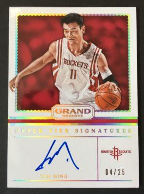 low priced 3a9ef b0c69 Yao Ming – Hall of Fame Basketball Player